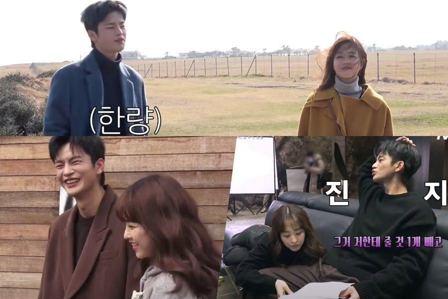 """Watch: Seo In Guk And Park Bo Young Have Heartwarming Chemistry Behind The Scenes Of """"Doom At Your Service"""""""