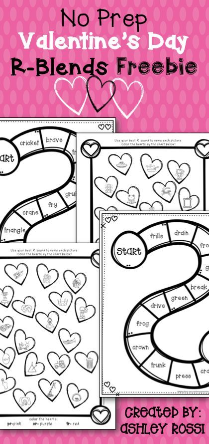 valentine 39 s day free for articulation in speech therapy repinned by sos inc resources. Black Bedroom Furniture Sets. Home Design Ideas