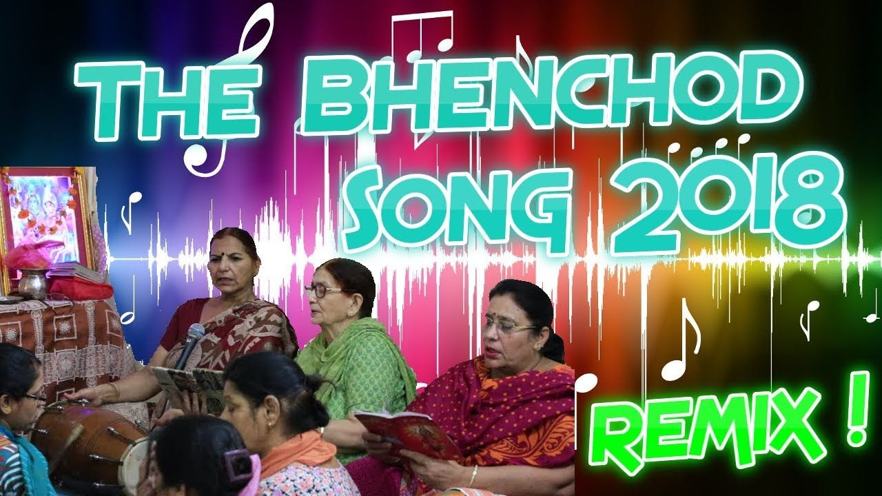 The Bhenchod Song Remix 2018 Songs, Neon signs