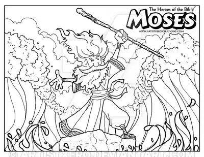 Moises | DRAWS | Pinterest | Moises