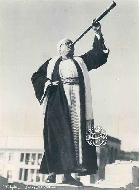 Abdalla أهل مصر زمان Egypt History Modern Egypt Old Egypt