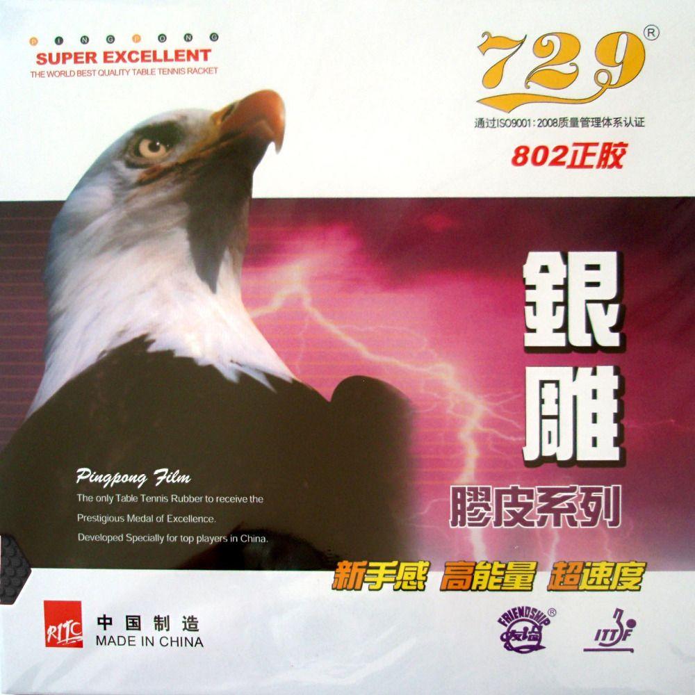 Kokutaku Belag Blütenkirsche 868 China soft