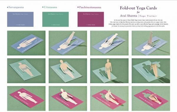 Fold out yoga business cards are you a personal trainer have a fold out yoga business cards are you a personal trainer have a look reheart Image collections