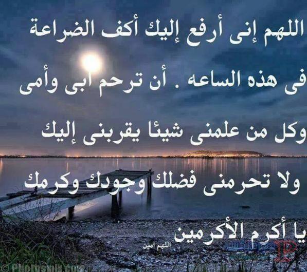 الصور الاسلامية 7 اجمل صور دينية 2018 صور اسلامية وادعية صور ايات قرانية وتسابيح Islamic Images Islamic Love Quotes Chalkboard Quote Art