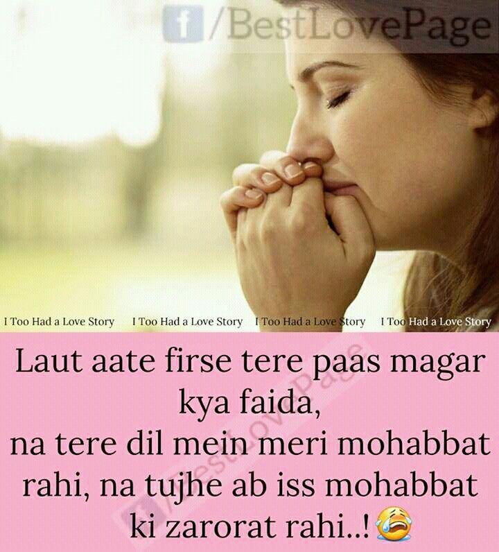 Koe Nae Hota Hai Chlata Hai Duniya Hai...!! :( | Dard- e -dil</3 ...