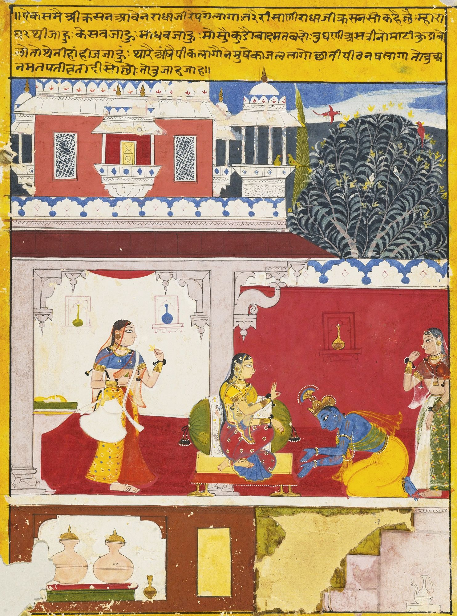 An Illustration To The Rasika Priya Of Keshav Das Br Attributed To Sahibdin Lot Indian Traditional Paintings Southeast Asian Arts Indian Paintings