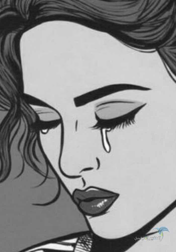 صور عيون حزينة تبكي دموع اروع 32 صورة عيون و دموع على الانترنت 2021 الطير الأبابيل White Art Pop Art Art