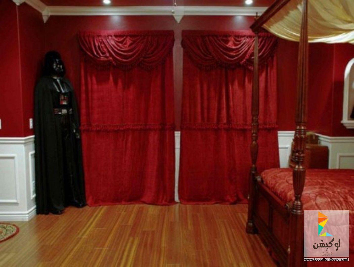 احدث ديكورات ستائر غرف نوم باللون الاحمر 2015 لوكشين ديزين نت Cool Curtains Curtain Designs Red Curtains Bedroom