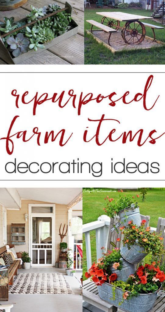 Repurposed Farm Equipment Ideas For Home Decorating Repurposed