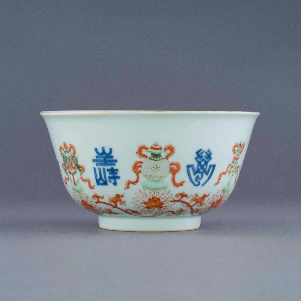 For Auction Yongzheng Famille Rose Bajixiang Bowl 149 On Jan 04 2020 Lauren Auctions In Ga Bowl Porcelain Bowl Famille