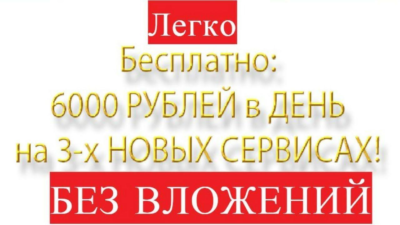 букмекерские ставки на чемпионат россии