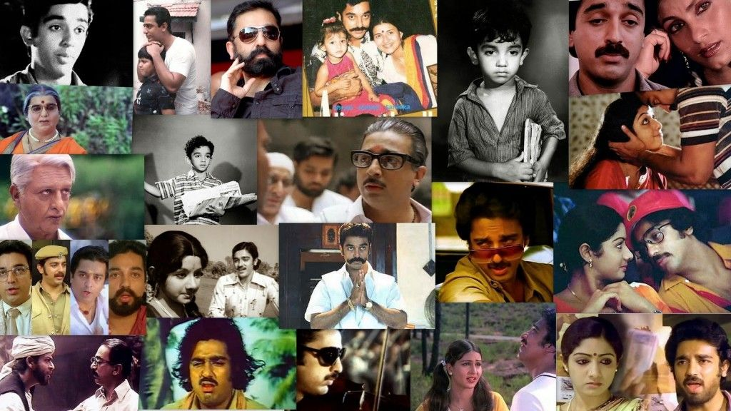 Image result for கொலேஜ் கமல்ஹாசன்