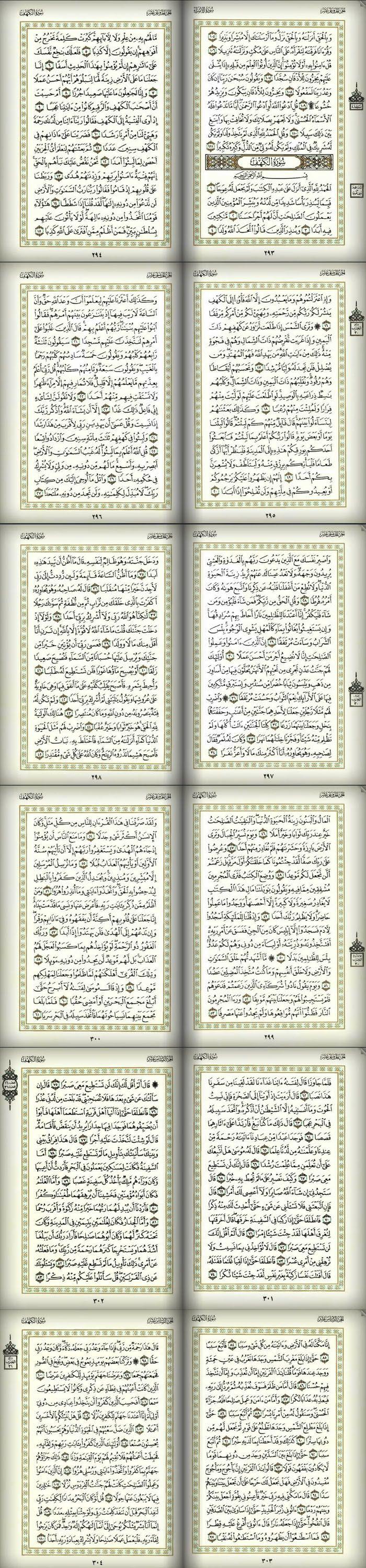 Surat Alkahf Healing Verses Bullet Journal Verses