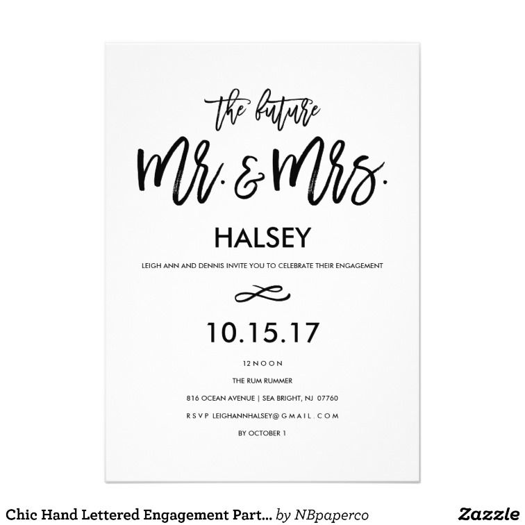 Chic Hand Lettered Engagement Party Invitation   Engagement party ...