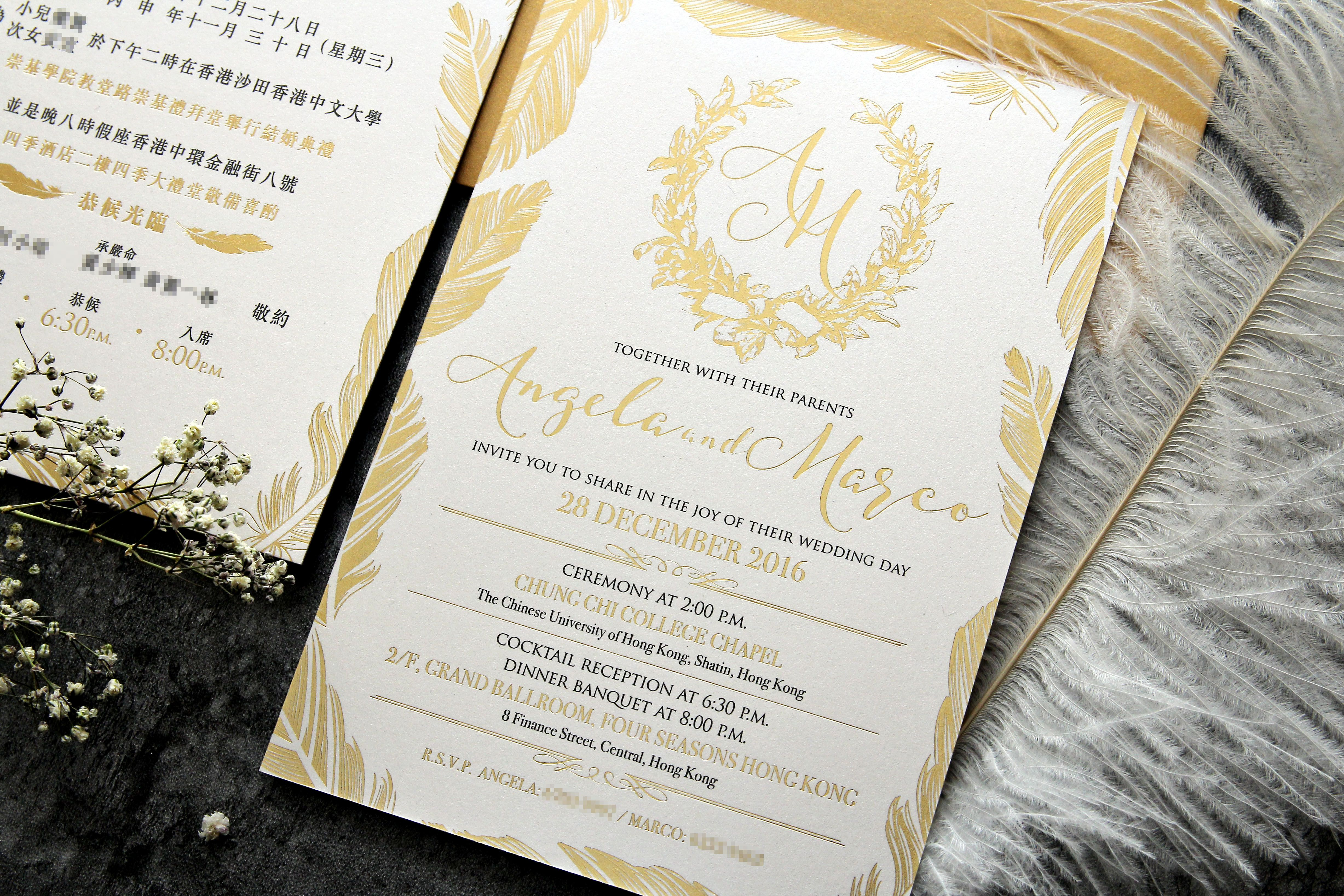 Wedding Invitation Card 喜帖設計 Wedding Weddingcard