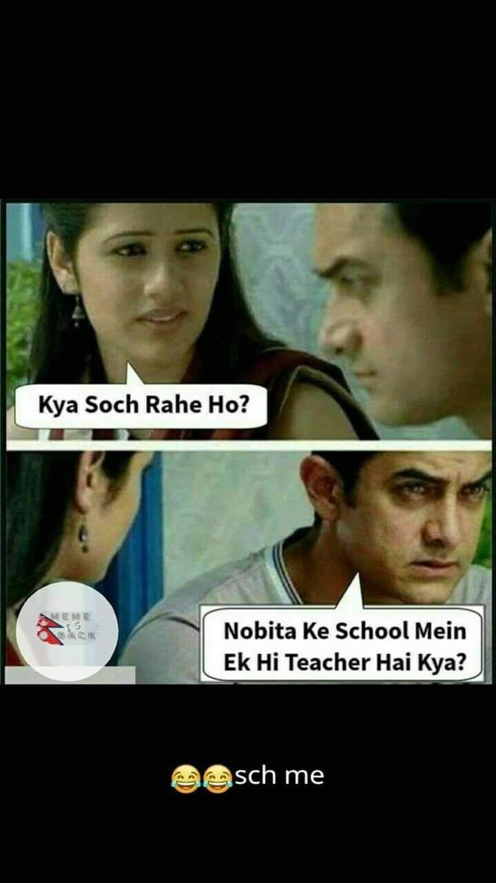 50 Bangla funny pic