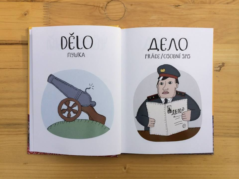Смешные чешские картинки