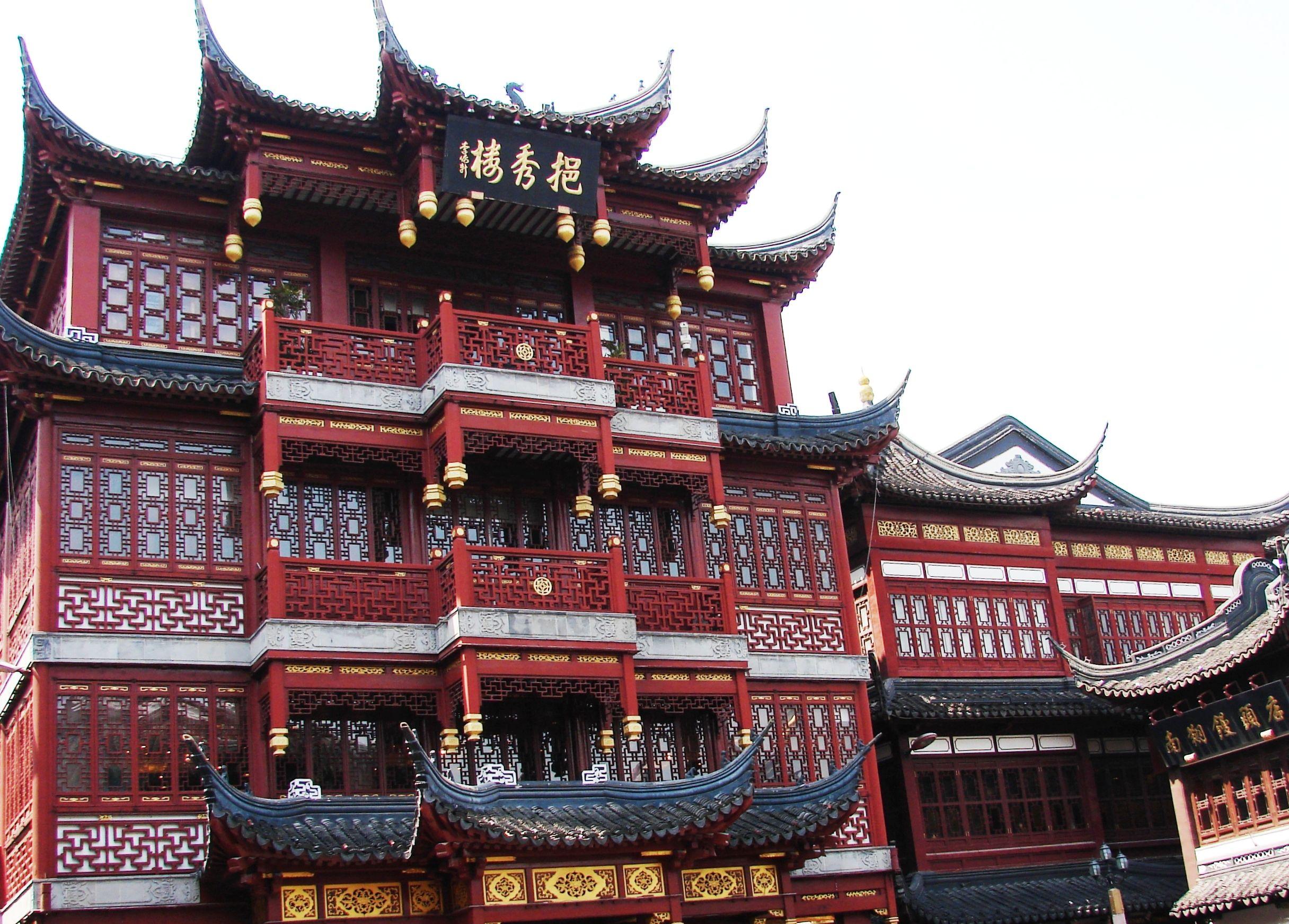 feng shui taoísmo construcciones chinas elementos mitológicos