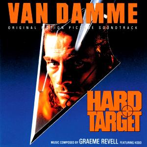 O Alvo (1993)