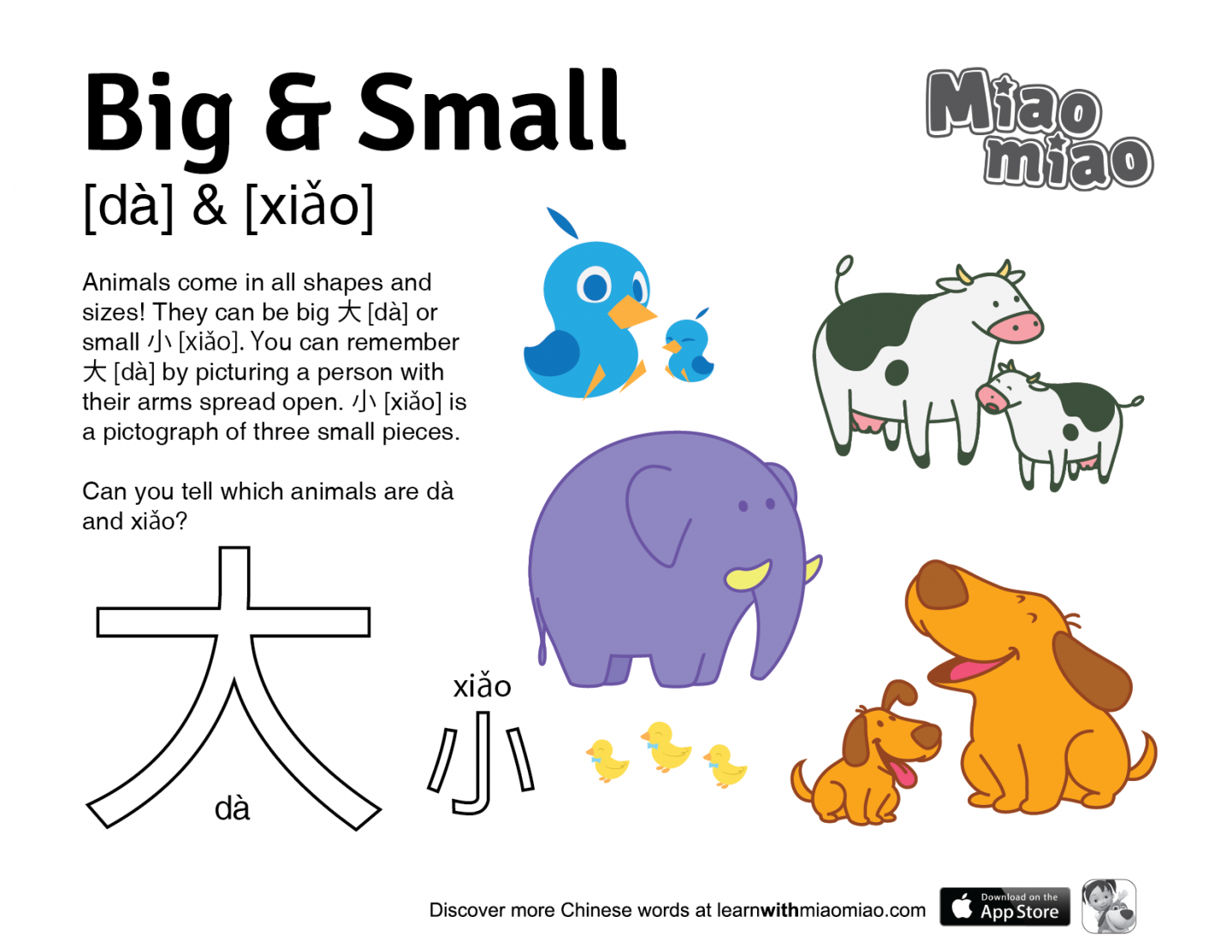 Learn Big And Small In Mandarin Educational Animation Games For Preschool Big And Small Activity Sheets Learn Chinese [ 1113 x 1440 Pixel ]
