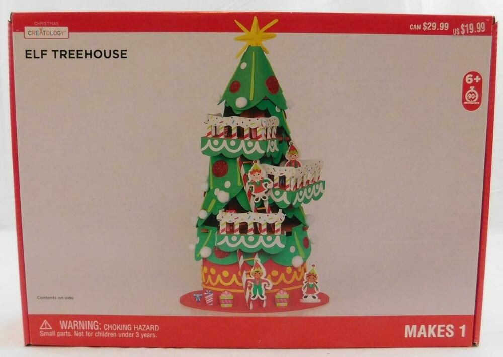 Elf Treehouse Christmas Creatology Foam Craft New Makes 1