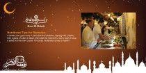 أفضل مطاعم عربية في شيكاغو