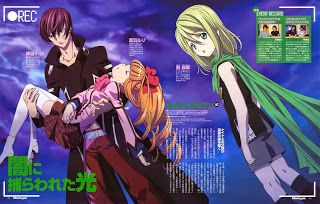 Sacred Seven 1-12 Subtitle Indonesia [Tamat] download anime Sub Indo