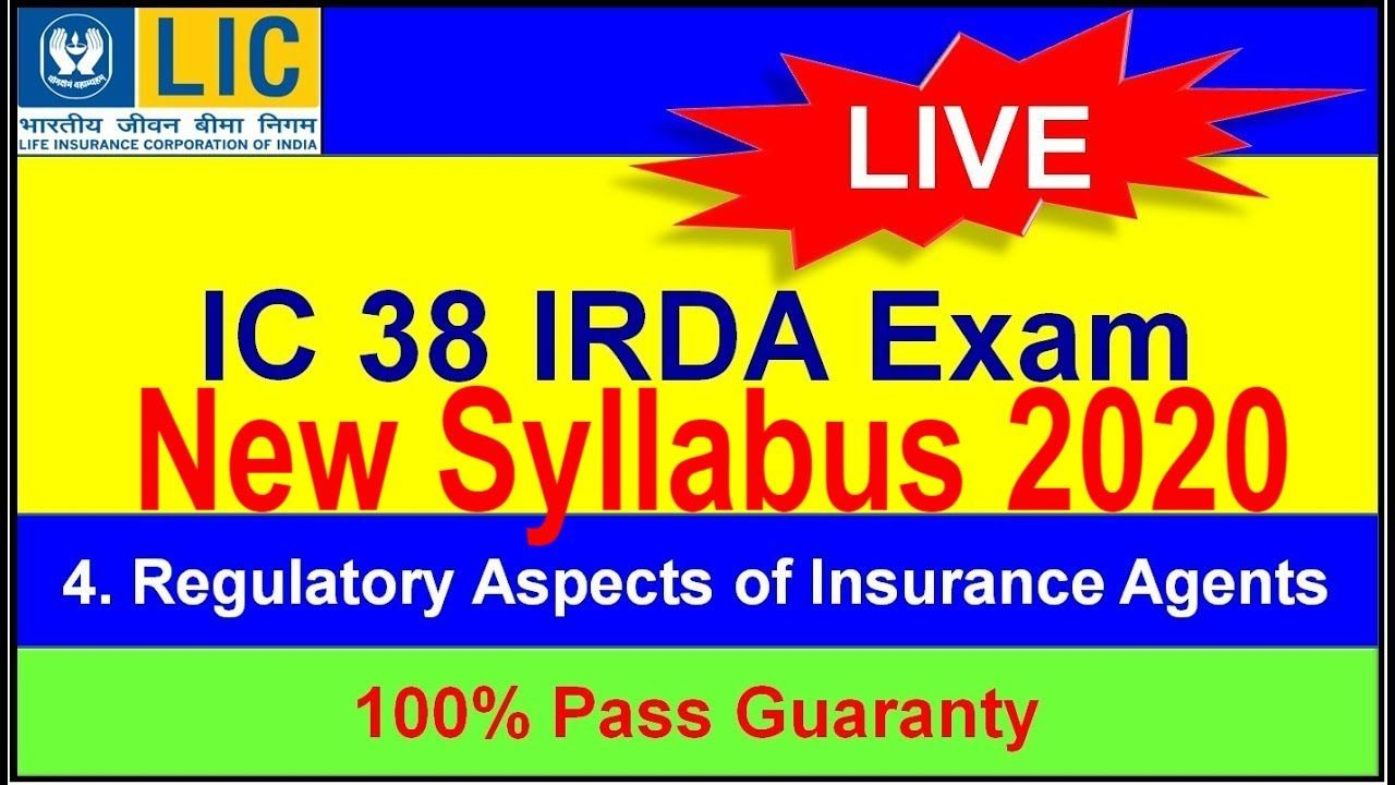 Pin On Ic 38 Irda Agent Exam New 2020 Ic38 Mock Test