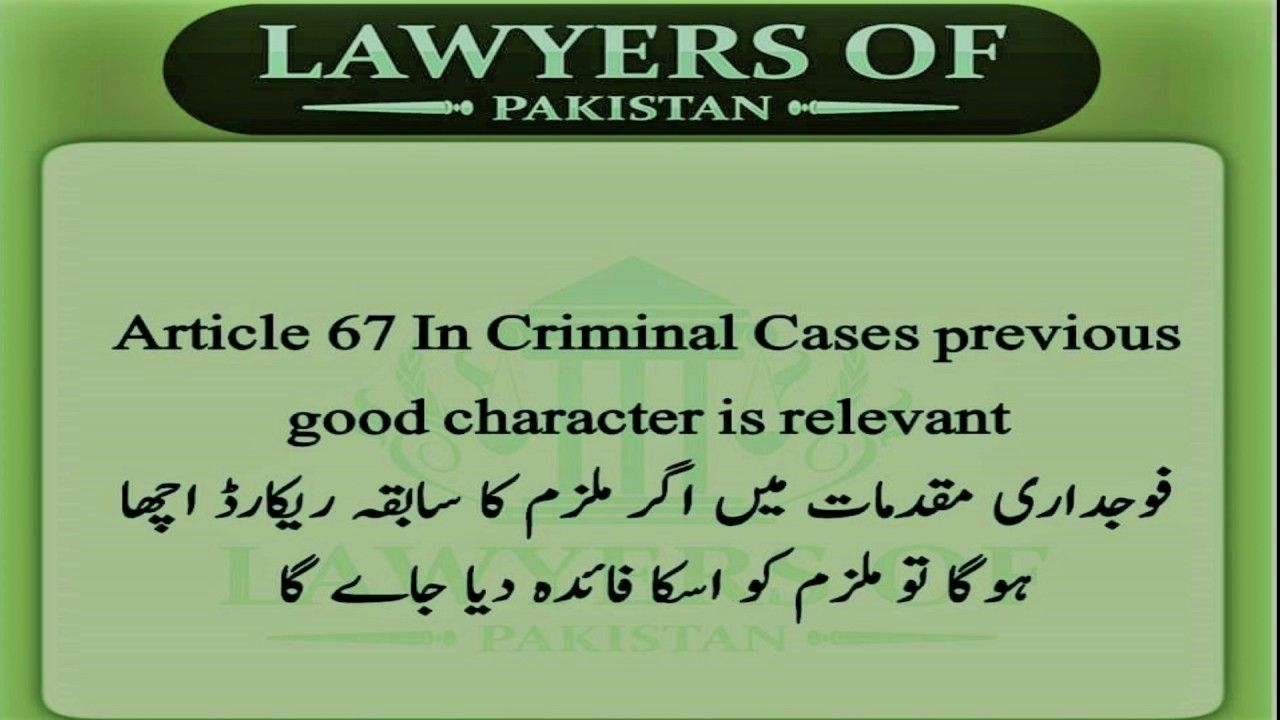 Lawyer Of Pakistan Lawyer Pakistan Education