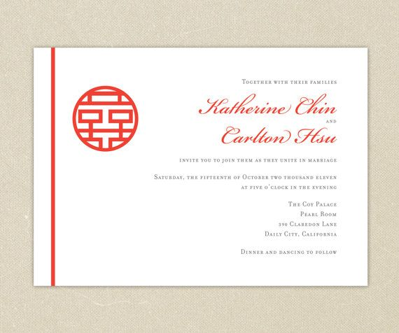Chinese Wedding Invitations Nyc: Wedding Invitations Red Double Happiness Chinese Wedding