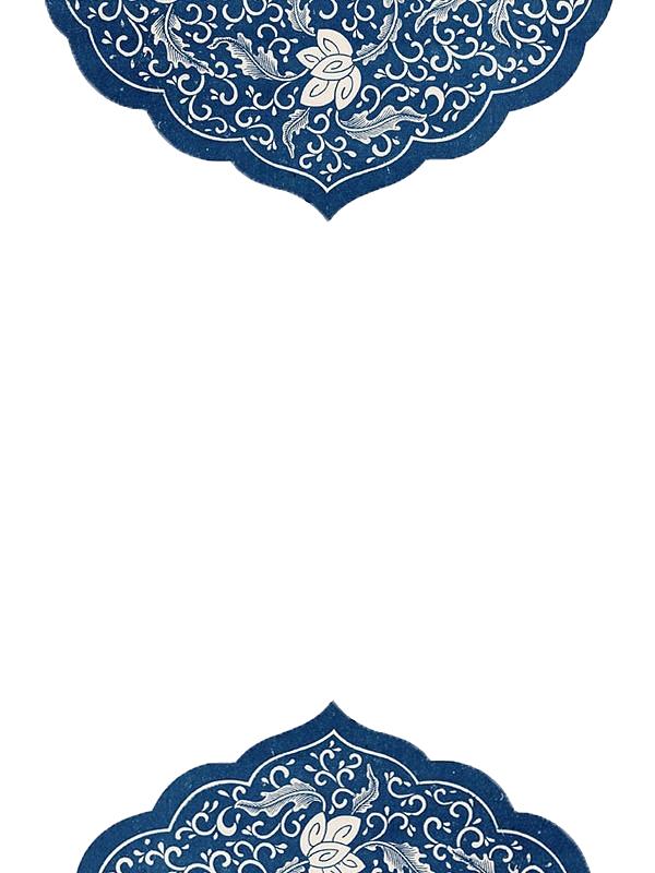 Pin oleh uhan di Art Seni islamis, Seni, Seni kaligrafi