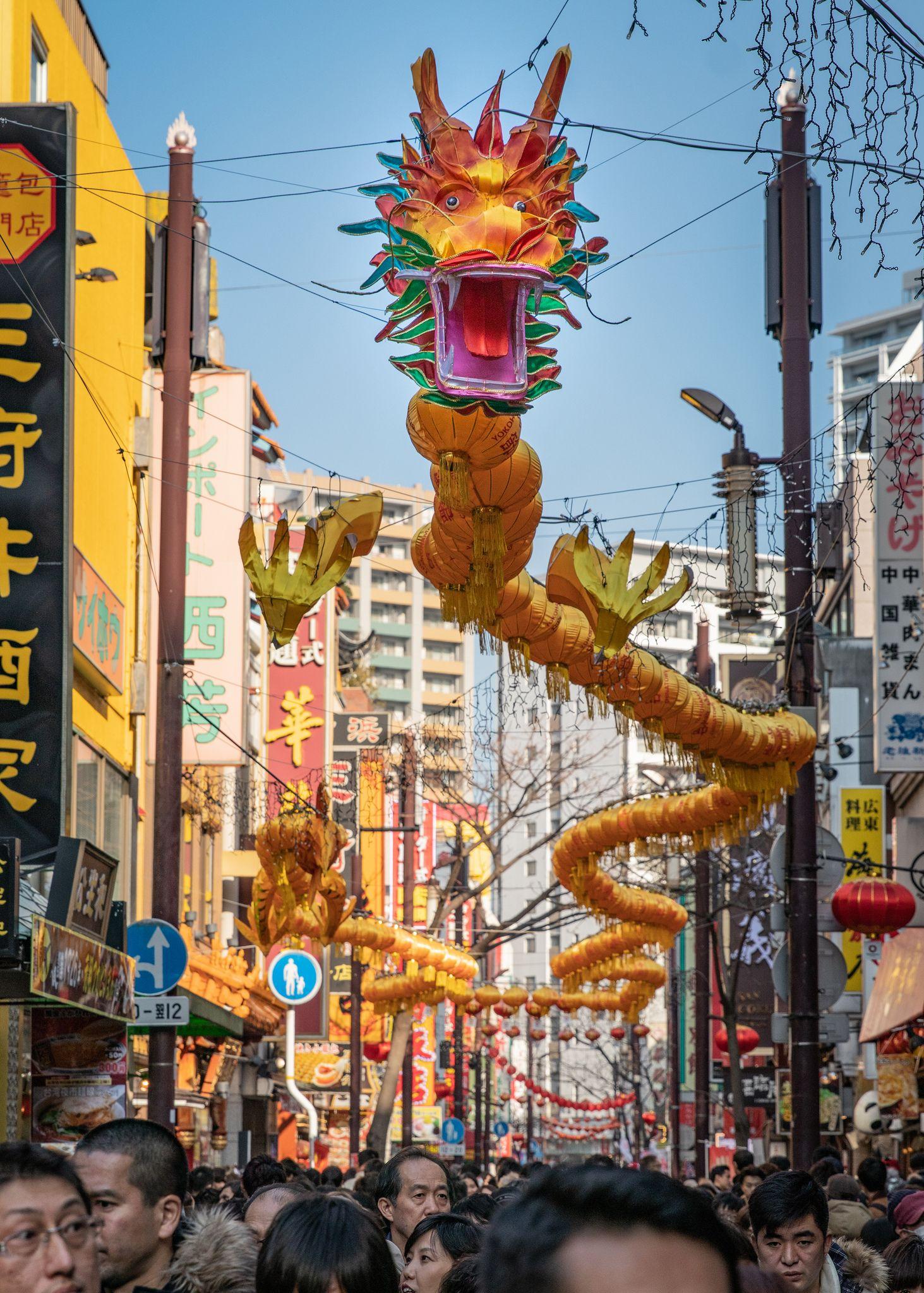 Chinatown,Yokohama in 2020 Yokohama, China, Chinese new