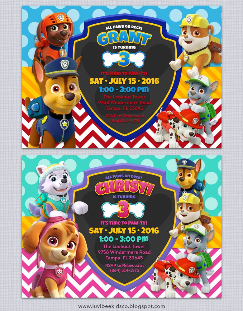 free paw patrol invitation printable