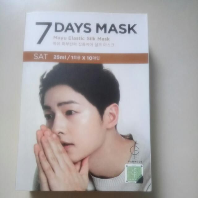 Buy FORENCOS - 7 DAYS MASK (Unisex)😄 in Singapore,Singapore. PRODUCT OF KOREA 7 DAYS MASK -Mayu Elastic Silk Mask 25ml / sheet 10 sheets / pack Great packaging Get great deals on Skin, Bath & Body Chat to Buy