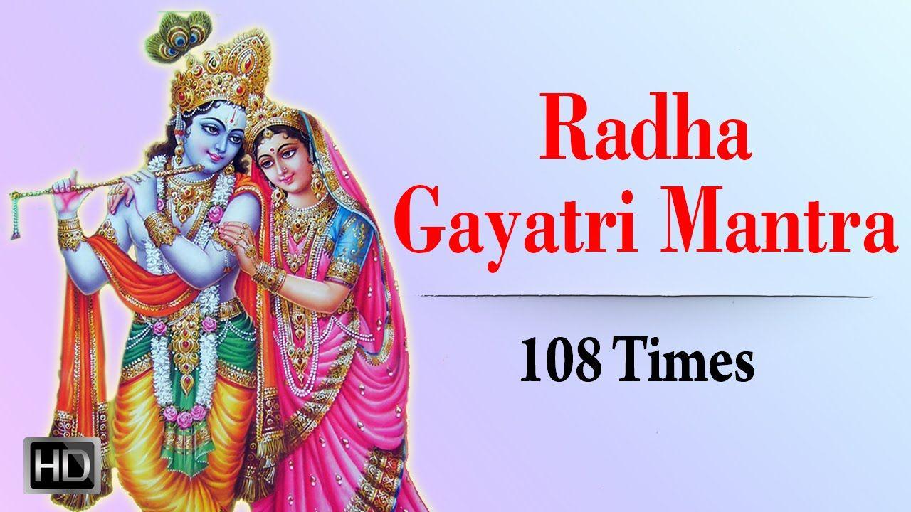 Radha #GayatriMantra - 108 Times with Lyrics - Powerful