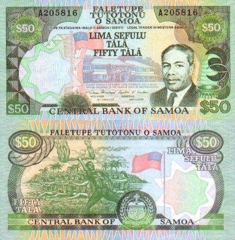Samoa (Western Samoa) 50 Tala (1990) (knife dance)