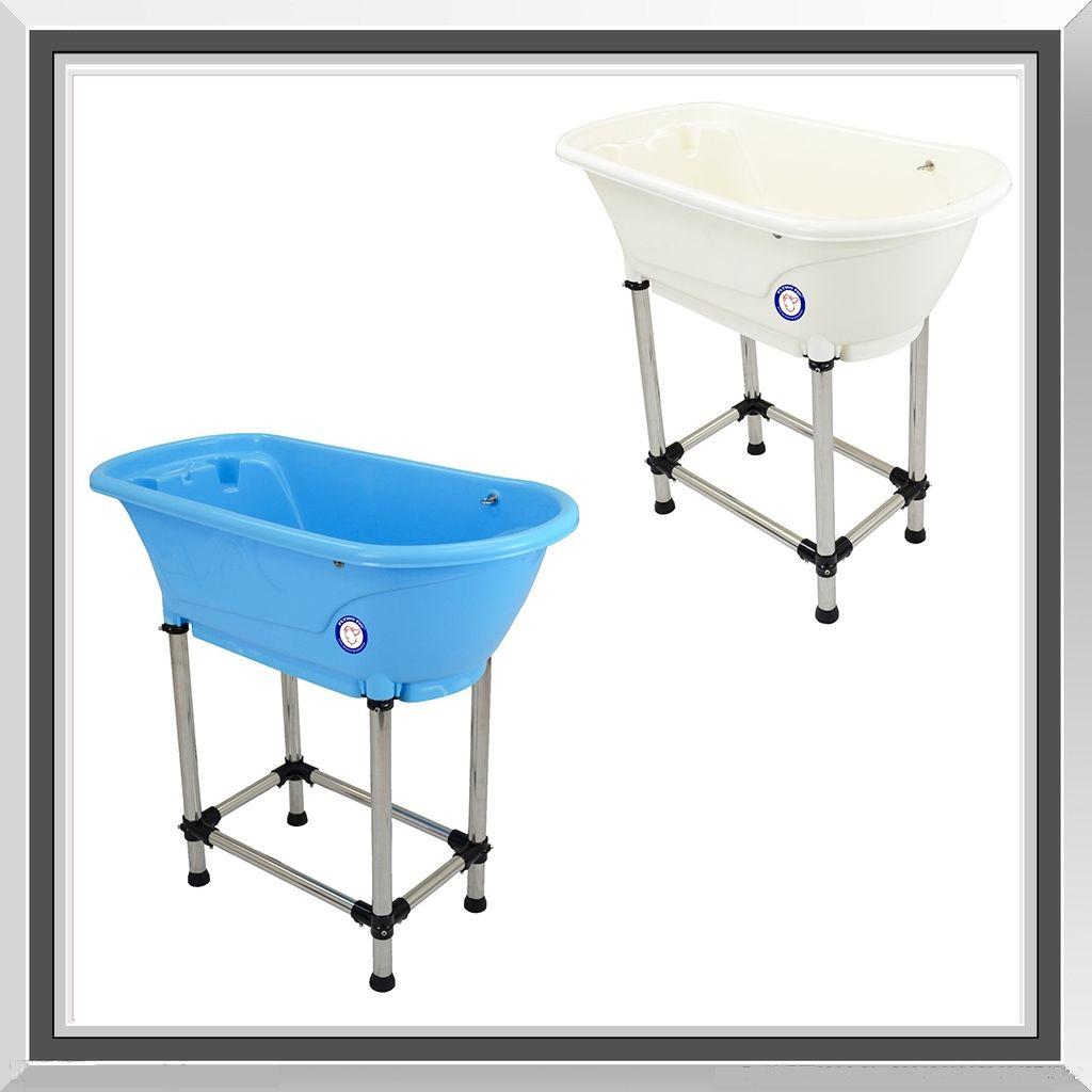 Mini Plastic Pet Dog Cat Washing Shower Grooming Bath Tub, Dog Bathing Tubs,  Mini