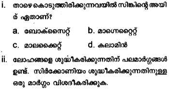 Plus Two Chemistry Model Question Papers Paper 1 https