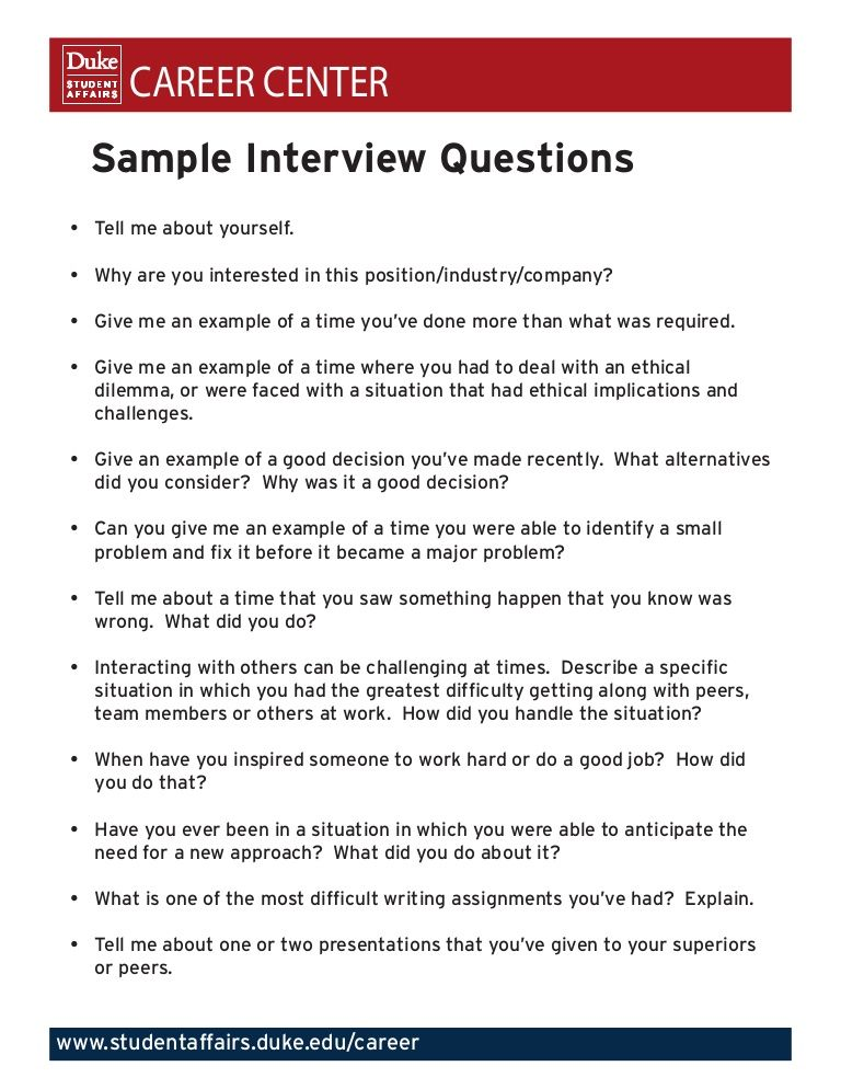 Career Center Sample Interview Questions Tell Me About Yourself