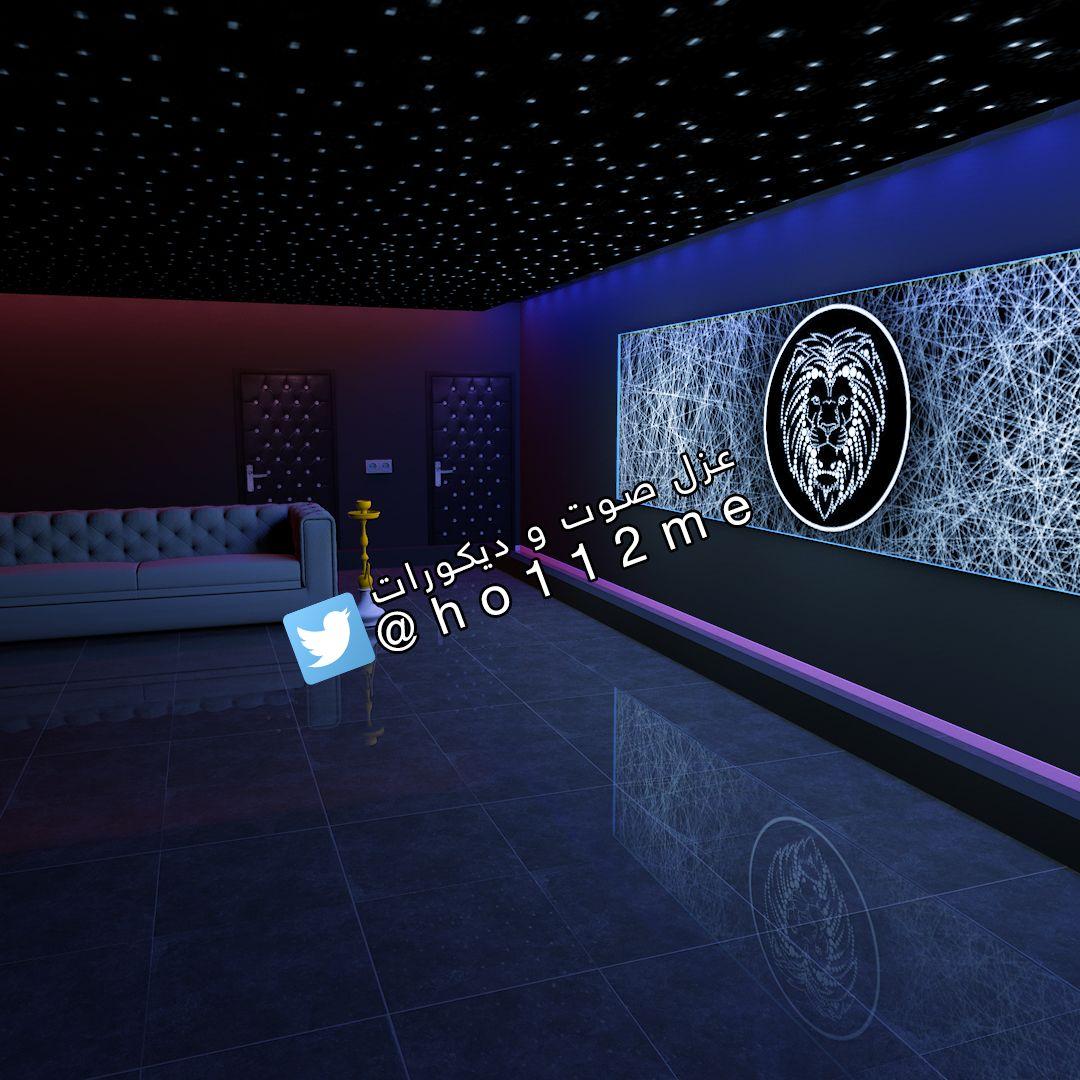 تركيب الياف ضوئية في الرياض Design Office Design Desktop Screenshot