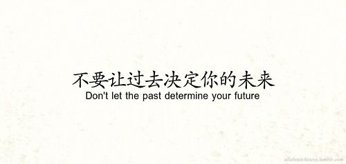 Don T Let The Past Determine Your Future Japanese Quotes Phrase Tattoos Chinese Symbol Tattoos