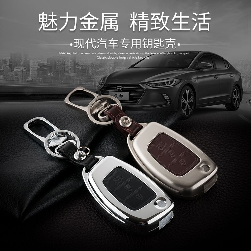 For Hyundai Mistra Ix35 Verna Sonata8 Tucson Elantra Leather Car Key