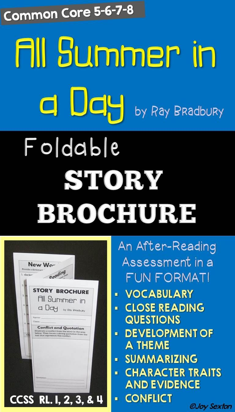 all summer in a day by ray bradbury short story foldable flip all summer in a day by ray bradbury short story foldable flip book project project ideas summer and book projects