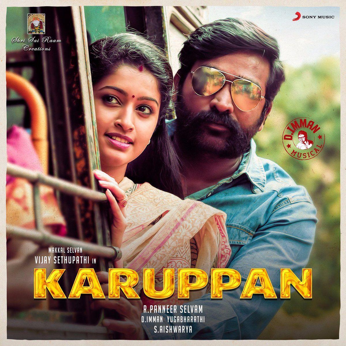 kickass torrents tamil movies 2018