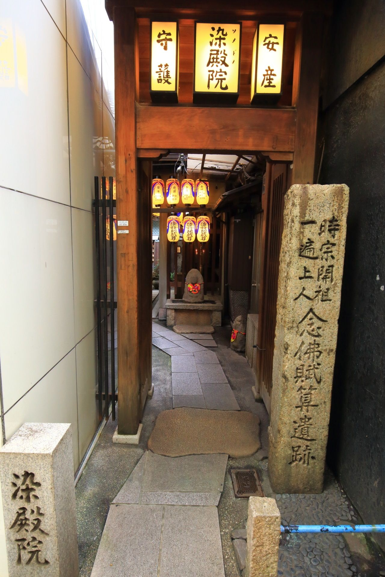 京都染殿院(染殿地蔵)の新京極通側の入口