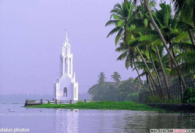 malayalam essay on kerala tourism Best places to visit in kerala include kerala tourism backwaters and  translates  to the land of paddy fields in local language malayalam.