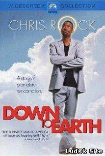 Down To Earth (2001)  ➩ online sa prevodom