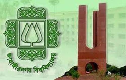 বুধবার জাবিতে শূন্য আসনে ভর্তি পরীক্ষা ----- প্রকাশের সময়: Mon, Apr 11th, 2016 |... বুধবার জাবিতে শূন্য আসনে ভর্তি পরীক্ষা ----- প্রকাশের সময়: Mon, Apr 11th, 2016 | 10:00 am ----- শিক্ষা ব্যবস্থাঃ জাহাঙ্গীরনগর বিশ্ববিদ্যালয়�