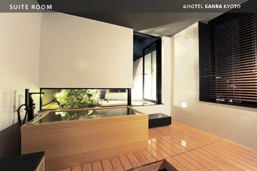 客室|ホテル カンラ京都/HOTEL KANRA KYOTO  I want this bath tab in my house  please someone