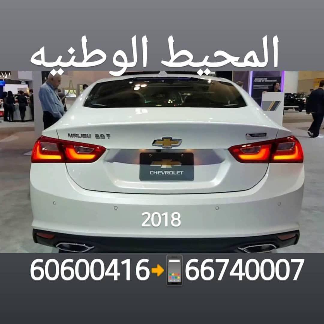 Rentcar Oceanrentcar Ocean Kuwait 00965 60600416 66740007 Kuwait